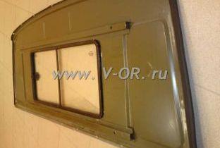 Установка раздвижного окна боковины салона УАЗ 452 в перегородку кабины Буханки.jpg